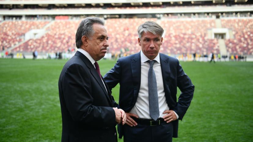 «Это признание места России в мировом футболе»: гендиректор оргкомитета ЧМ-2018 принят в совет ФИФА