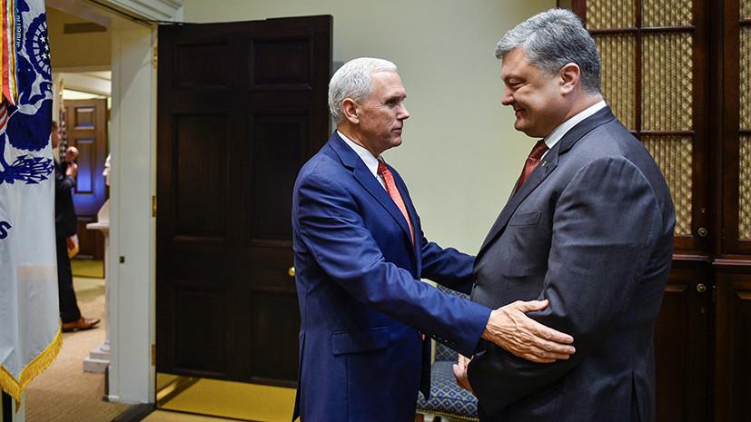 «Не покинули зал, а сбежали»: как отреагировали на уход Порошенко и Пенса перед выступлением Лаврова в ООН
