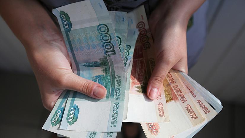 Держит курс: с чем связано укрепление рубля к доллару