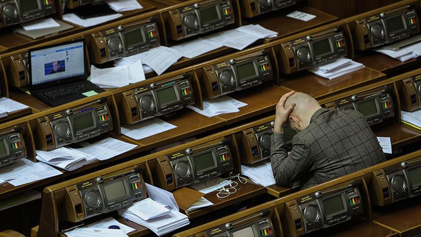 Бюджет войны и бюрократии: на что украинские власти планируют тратить деньги в 2018 году