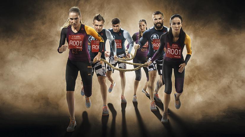 В Москве 30 сентября и 1 октября пройдёт ежегодный фитнес-фестиваль «Стань человеком»