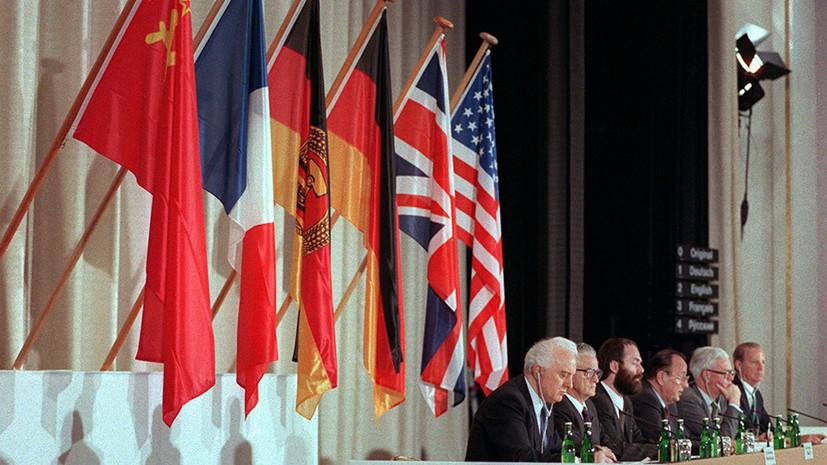 От Хельсинки до Минска: как Лукашенко намерен поставить точку в холодной войне