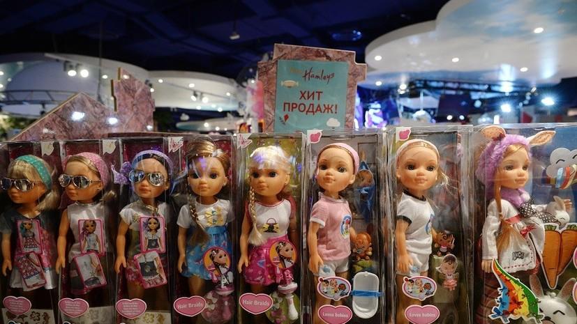 Индустрия детства: производство российских детских товаров ежегодно увеличивается на 10%