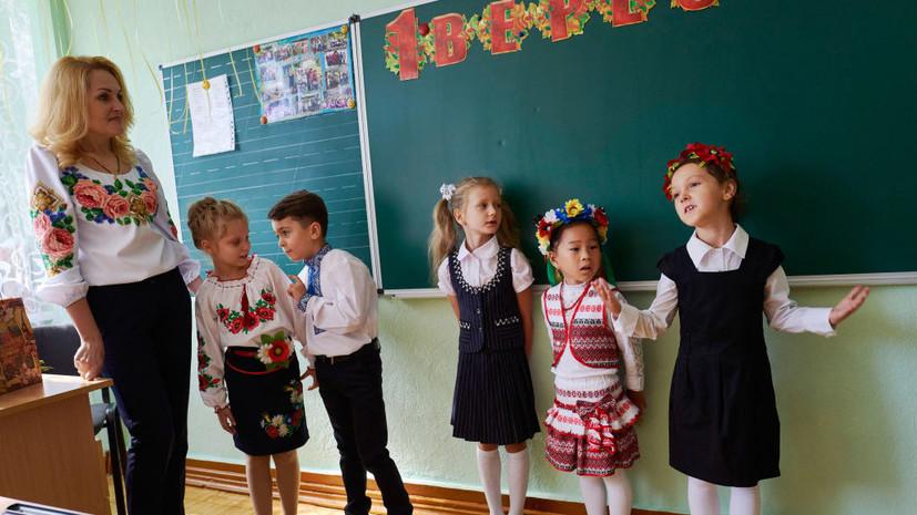 Неконституционная мова: европейские активисты призвали Порошенко отменить новый закон об образовании