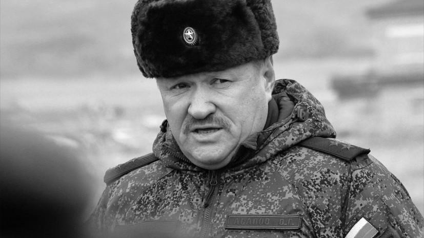 В Сирии в результате обстрела боевиками ИГ погиб российский генерал-лейтенант Валерий Асапов