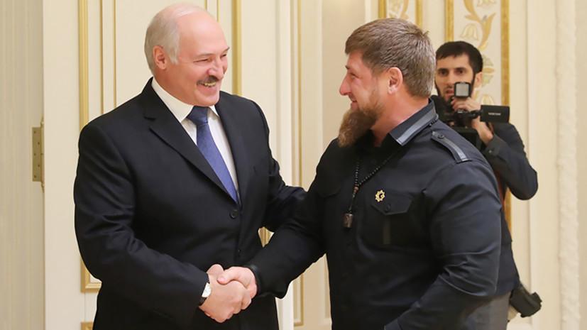 «Мы чувствовали и чувствуем поддержку»: какие темы обсудили в Минске Кадыров и Лукашенко