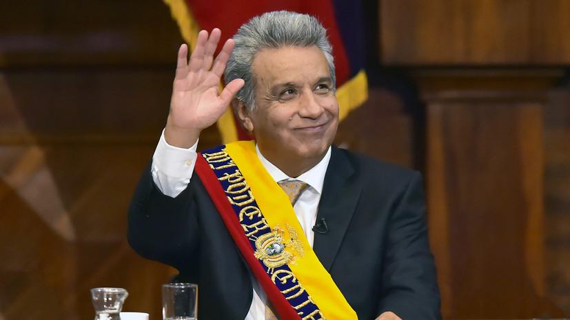 Президент Эквадора рассказал RTД о принципах управления страной