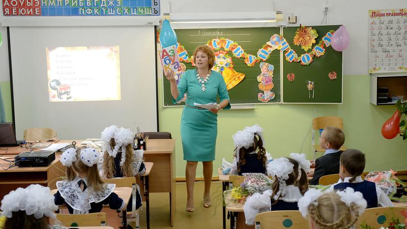 в Сочи стартовал заключительный этап конкурса «Учитель года»»