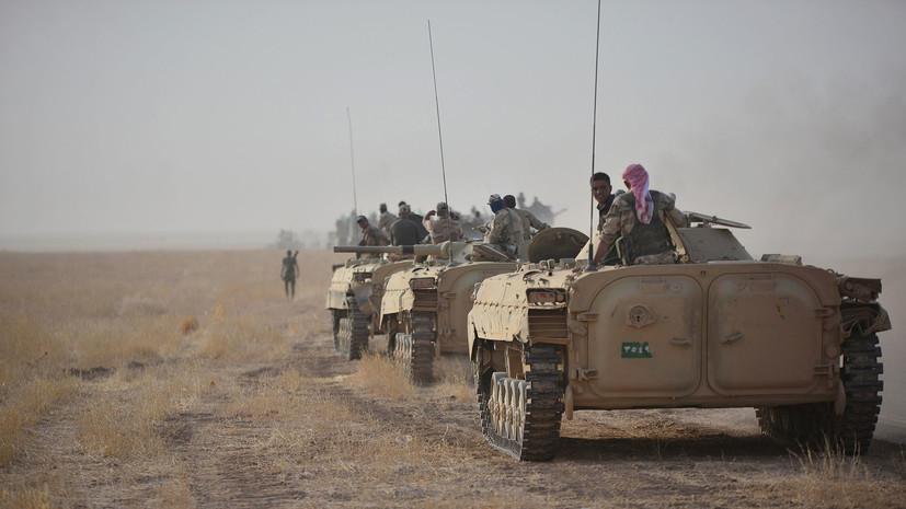 Кровь земли: начнёт ли Ирак нефтяную войну после референдума в Курдистане