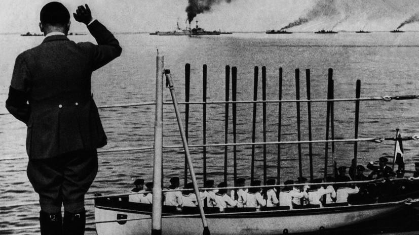 75 лет самому необычному морскому сражению Второй Мировой