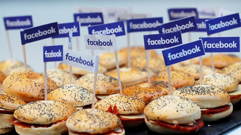 «Будем добиваться соблюдения закона»: готов ли Роскомнадзор заблокировать Facebook