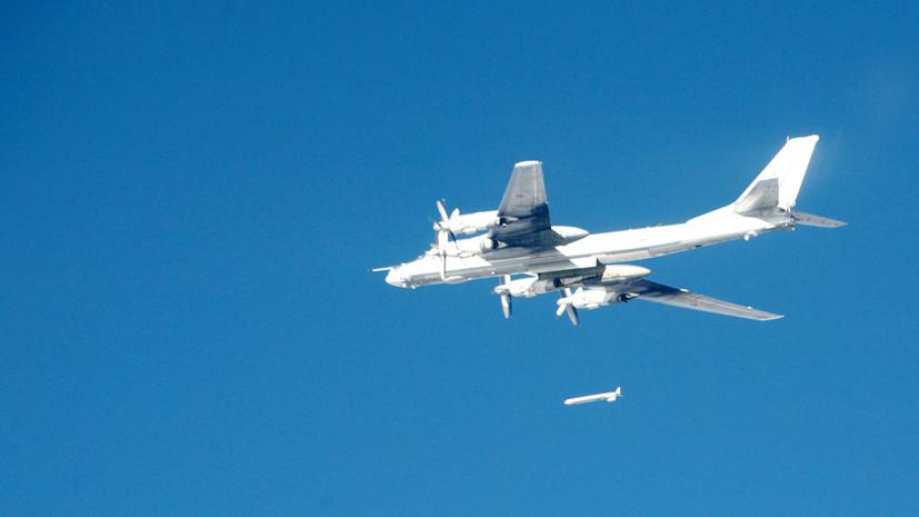 Стратегические бомбардировщики Ту-95 уничтожили командные пункты ИГ в Сирии