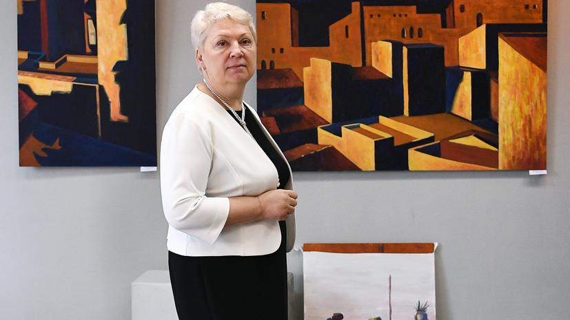 «Базовое содержание учебников должно быть одинаковым по всей стране»: министр образования Васильева — в интервью RT