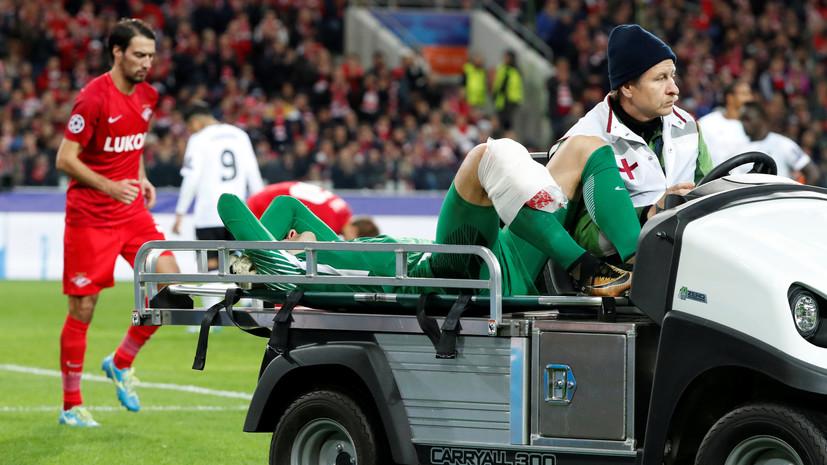 «Старый, мы с тобой»: футболисты «Спартака» после ничьей с «Ливерпулем» поддержали получившего травму вратаря Реброва