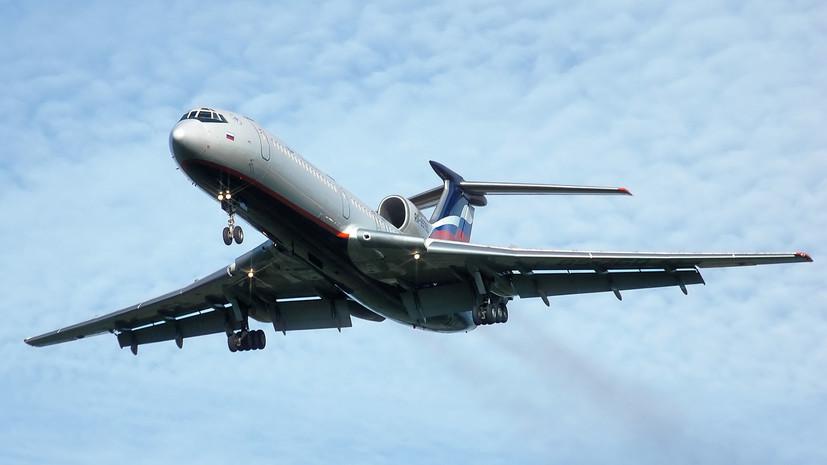 В Госдепе заявили о подготовке ответа на «несоблюдение» Россией Договора по открытому небу