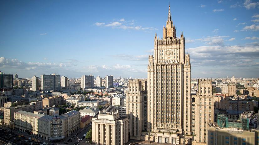 «Ответ будет, никаких сомнений»: в МИД России прокомментировали ограничения США по Договору об открытом небе