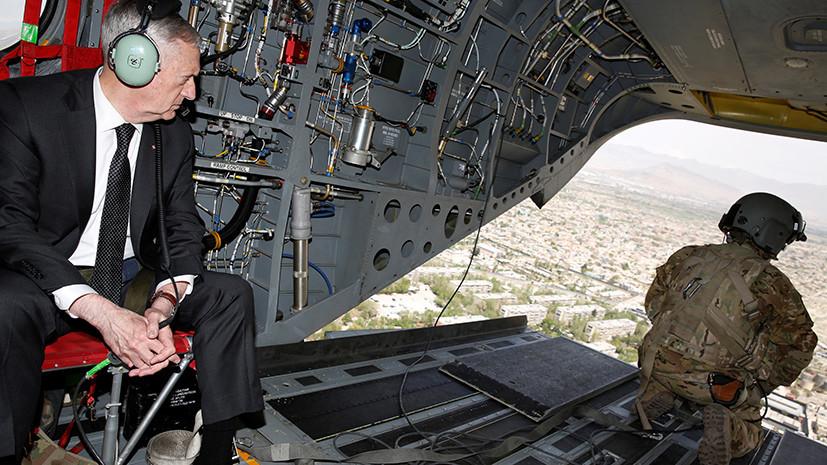 Радикальные меры: сразу две группировки взяли на себя ответственность за покушение на главу Пентагона в Кабуле