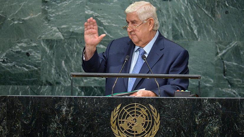 «Будем стучаться во все дипломатические двери»: глава МИД Сирии — о незаконном присутствии США в стране