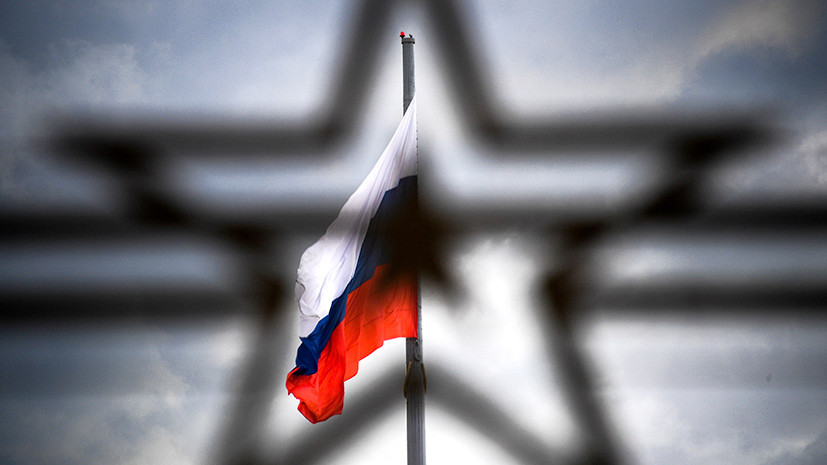 Новая позиция: как Россия поднялась в мировом рейтинге конкурентоспособных экономик