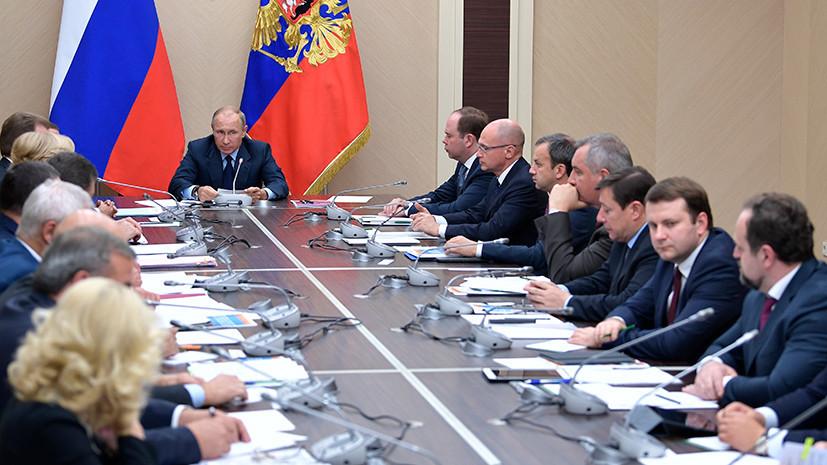 «Неполное служебное соответствие»: Путин раскритиковал членов правительства из-за ситуации с «ВИМ-Авиа»