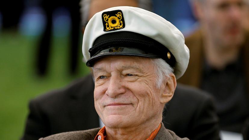 Умер основатель журнала Playboy Хью Хефнер