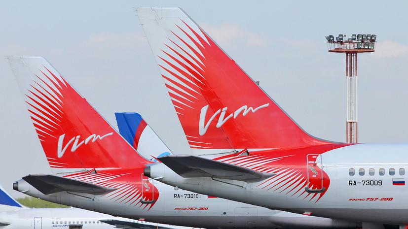 Мошенничество и семь миллиардов долгов: задержаны гендиректор и главный бухгалтер авиакомпании «ВИМ-Авиа»