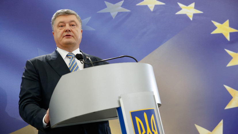 Работа над ошибками: Украина может внести поправки в закон об образовании после консультаций с ЕС