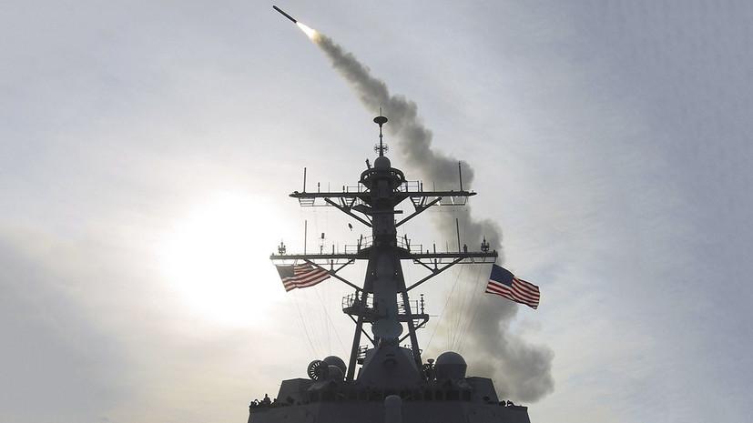 Пентагон потратит $119 млн на модернизацию ракет «Томагавк» в ответ на «возрастающие угрозы» в море»
