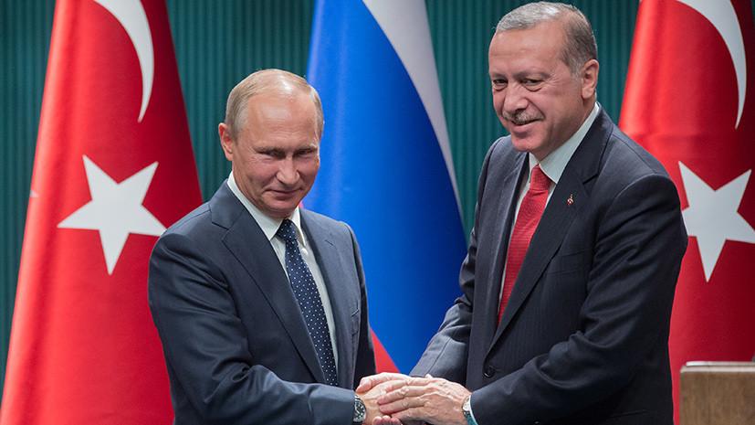 В срочном порядке: какие вопросы обсудили Путин и Эрдоган на встрече в Анкаре