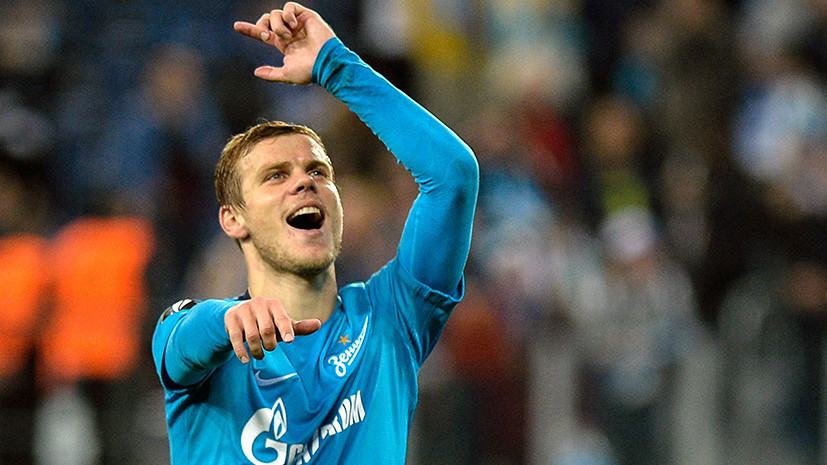 «На него повлияло рождение сына»: как футболист «Зенита» Кокорин побил собственный рекорд результативности