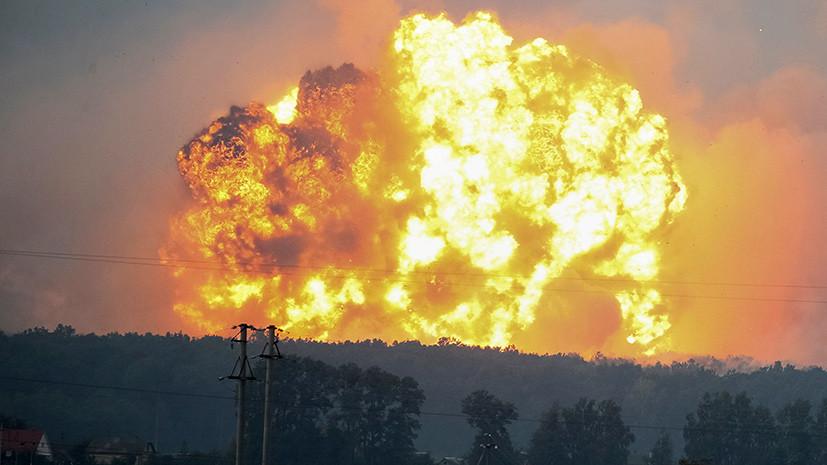 Большой взрыв: как пожар на военном складе под Винницей рассорил партии Порошенко и Яценюка