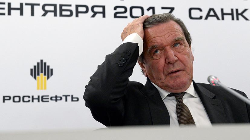 Немецкий опыт: бывший канцлер ФРГ Шрёдер избран председателем совета директоров «Роснефти»