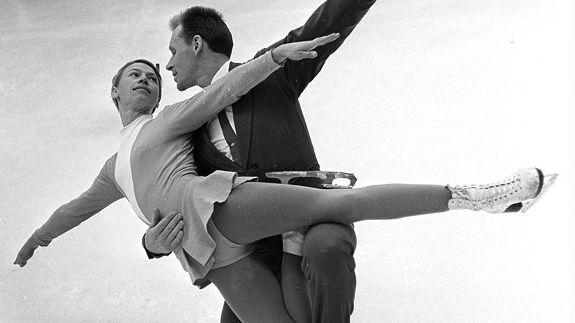 «Ушла легенда мирового фигурного катания»: скончалась двукратная олимпийская чемпионка Людмила Белоусова