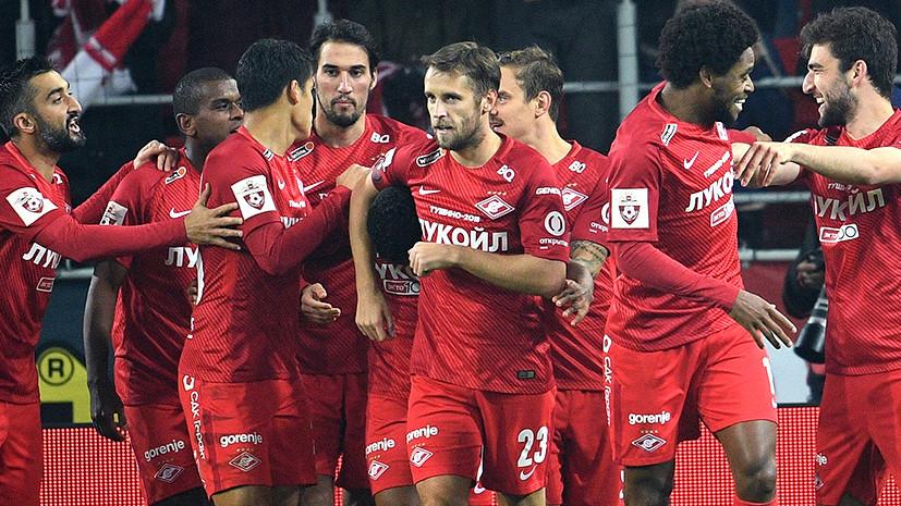 Красный свет: «Спартак», «Арсенал» и «Тосно» выиграли в матчах 12-го тура РФПЛ после удалений у соперников