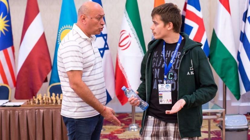 Без брюк и титула: шахматист Ковалёв покинул Кубок мира в Тбилиси в знак протеста против организаторов турнира