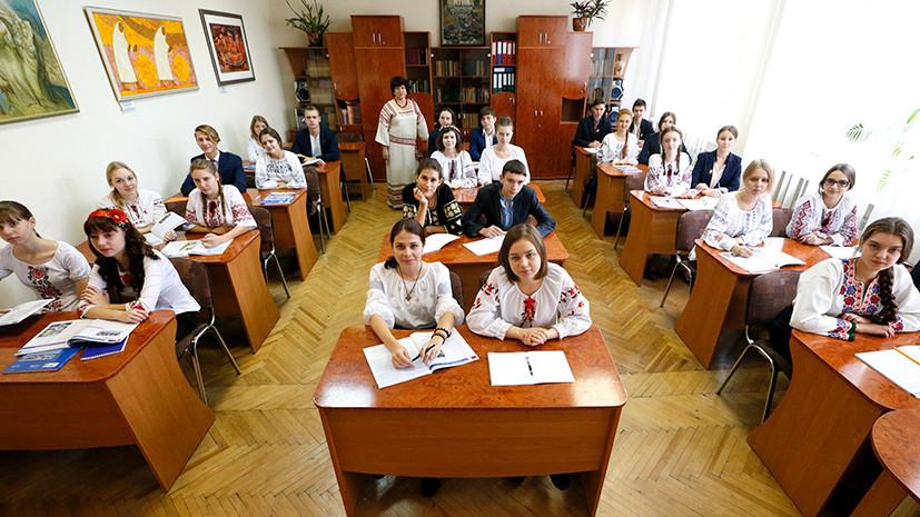 «Ущемление интересов миллионов»: в Европе раскритиковали новый украинский закон «Об образовании»
