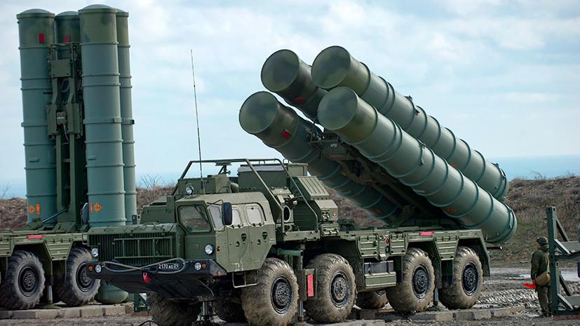 «Мы самостоятельно принимаем меры»: почему Турция закупает системы ПВО у России