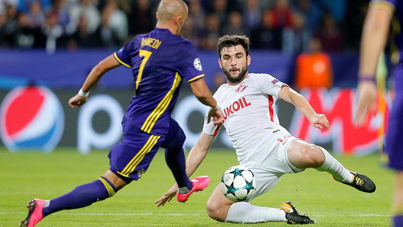 Смазанное начало: «Спартак» сыграл вничью с «Марибором» в Лиге чемпионов