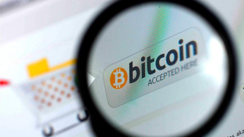 Технологии вне правового поля: Центробанк выступил против приравнивания биткоина к иностранным валютам