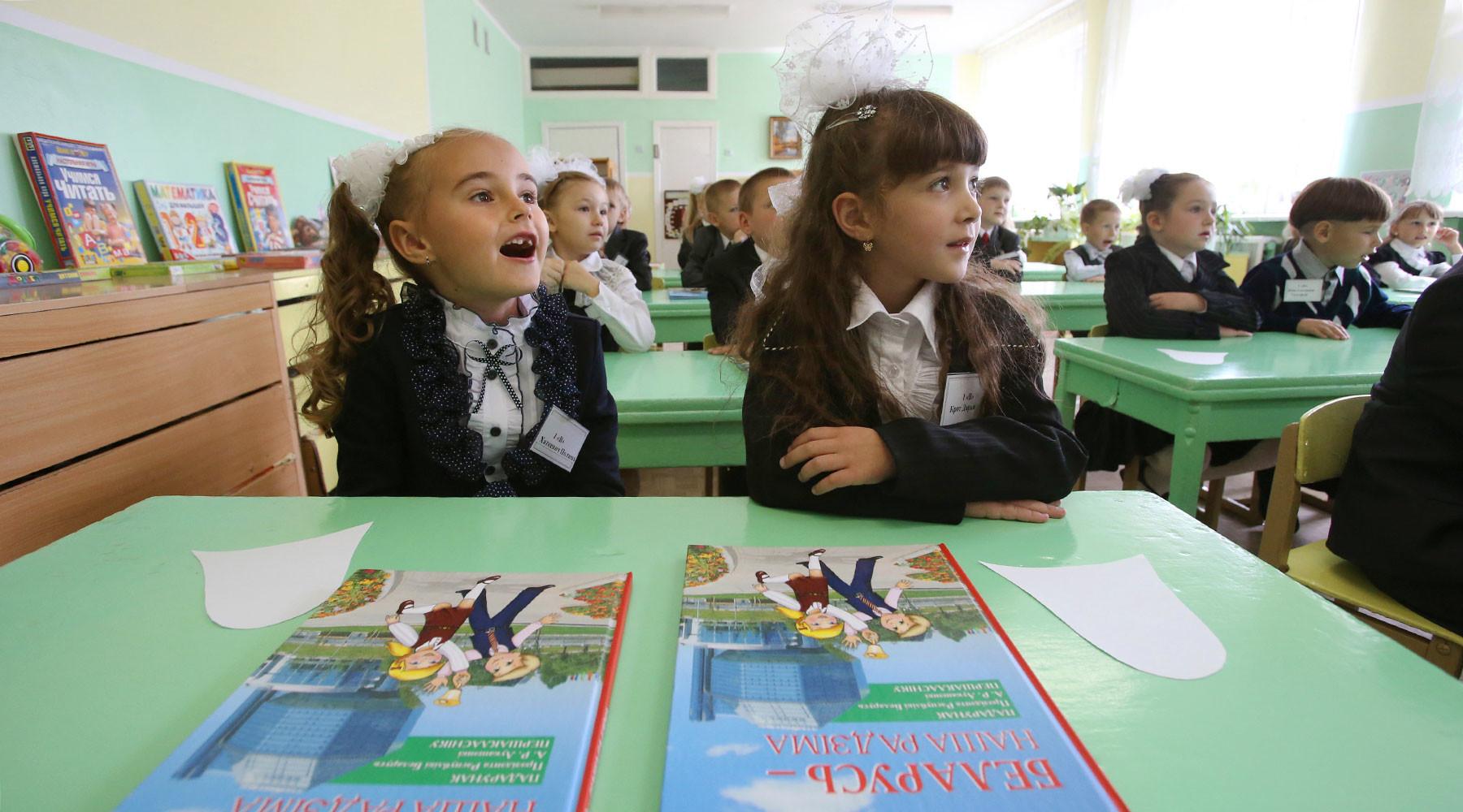 Контрольная работа: зачем белорусских педагогов обязали проверять, в каких условиях живут их ученики
