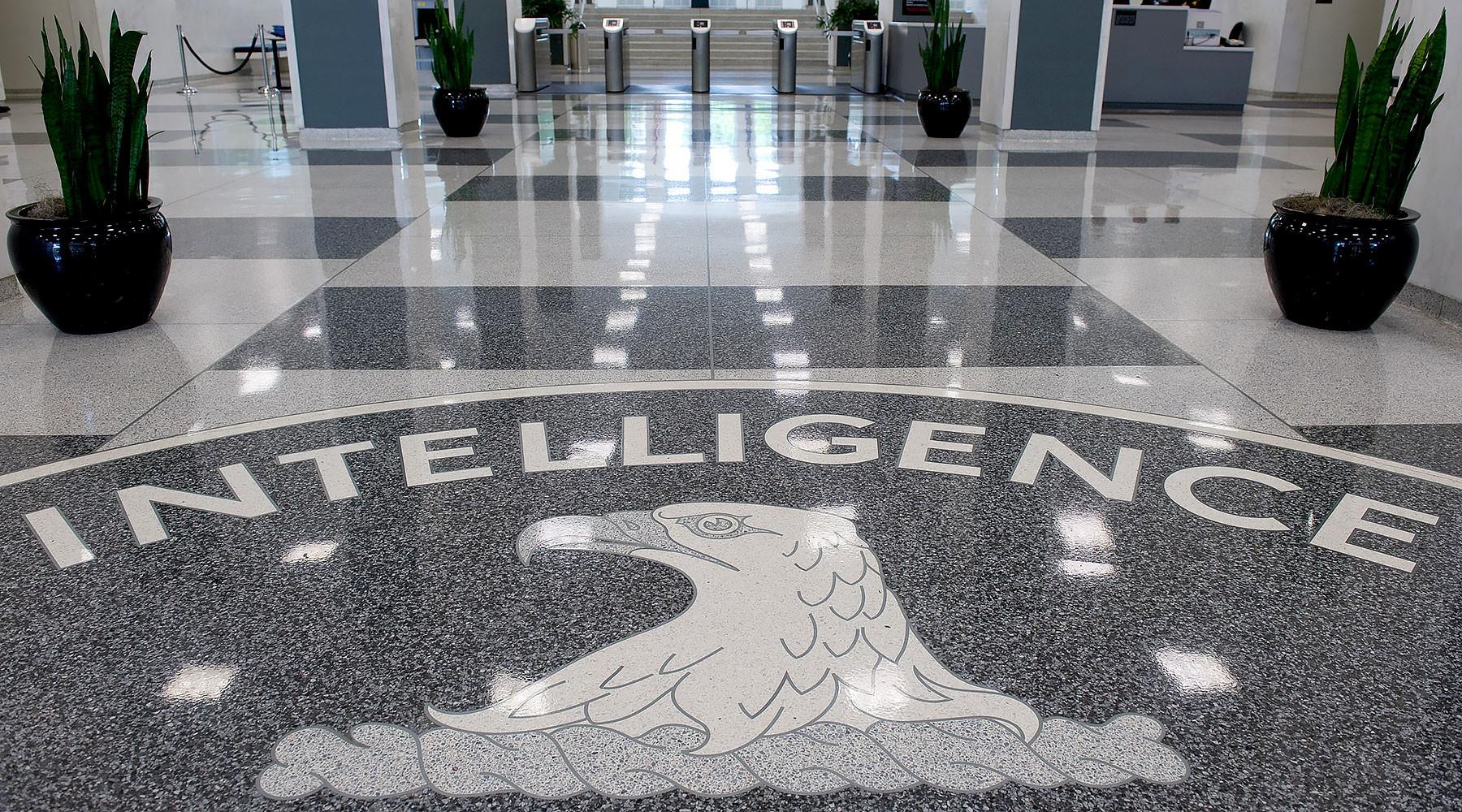 семьдесят лет ЦРУ»