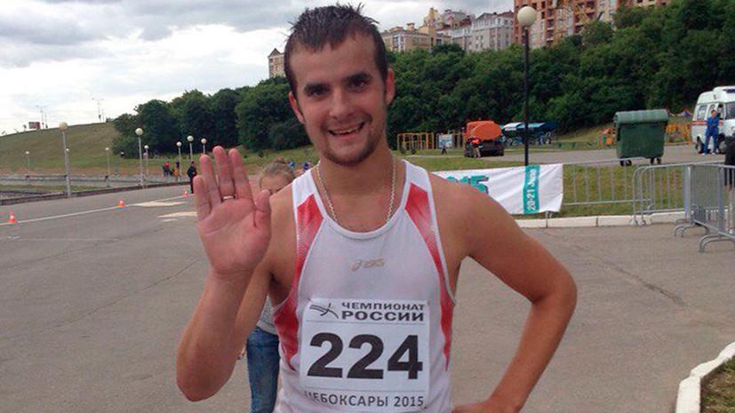 «Все его успехи были ещё впереди»: в Москве зарезали вступившегося за девушку 23-летнего легкоатлета
