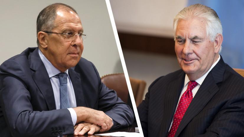 «Есть подозрения»: Лавров и Тиллерсон обсудили возможное нарушение Вашингтоном договора о РСМД