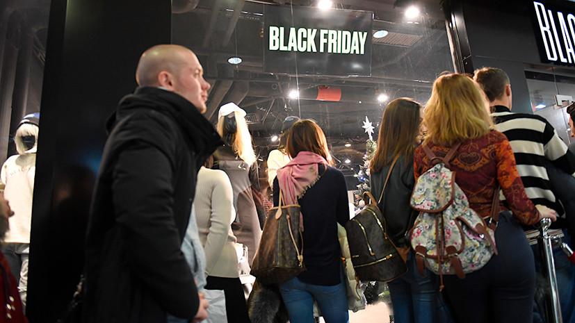 Скидочный ажиотаж: в глобальной распродаже «чёрная пятница» планируют участвовать 53% россиян