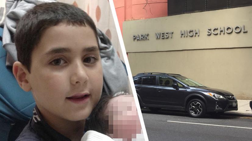 «Молимся вместе с его семьёй»: 9-летний мальчик погиб во время занятия в футбольной академии «Ювентуса» в Нью-Йорке