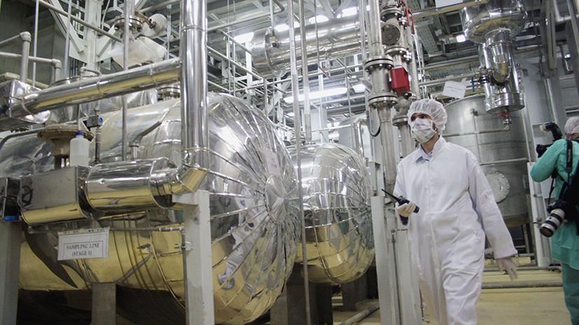 Атом как предлог: зачем Вашингтон требует пересмотреть соглашение по ядерной программе Тегерана