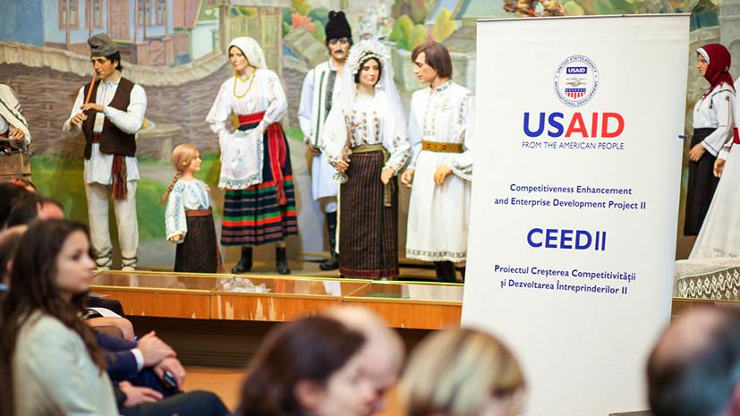 «Против российского фактора»: США запускают работу с русской и румынской диаспорами в Молдавии