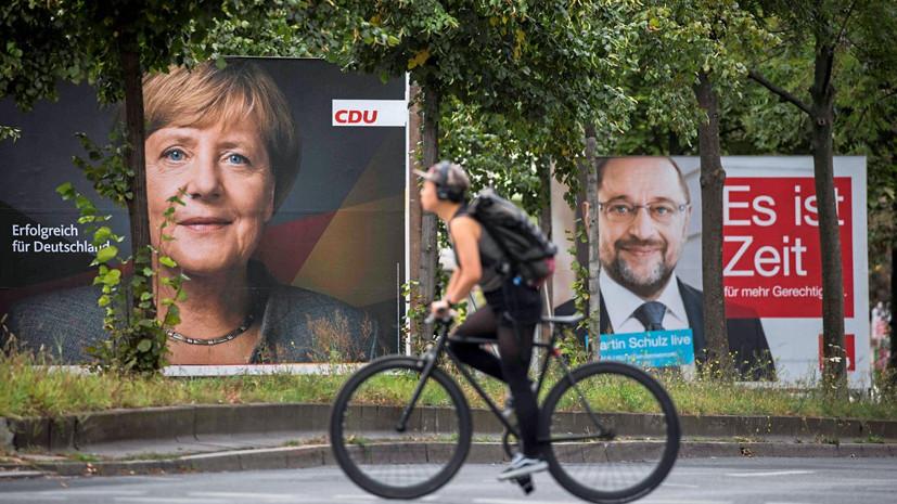 Паническая атака: зачем западные политики культивируют миф о «российском вмешательстве» в выборы