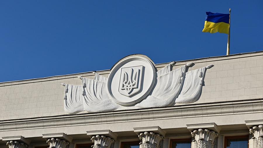 Первый миллион из Киева: Украина выплатила России часть судебных издержек по делу о долге в $3 млрд