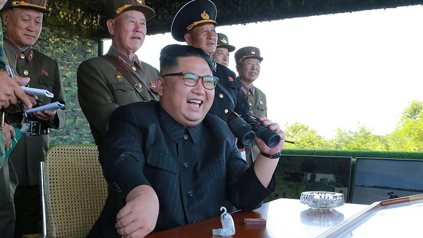 «Проучим огнём»: в КНДР заявили о возможности новых испытаний сверхмощной водородной бомбы в ответ на угрозы Трампа